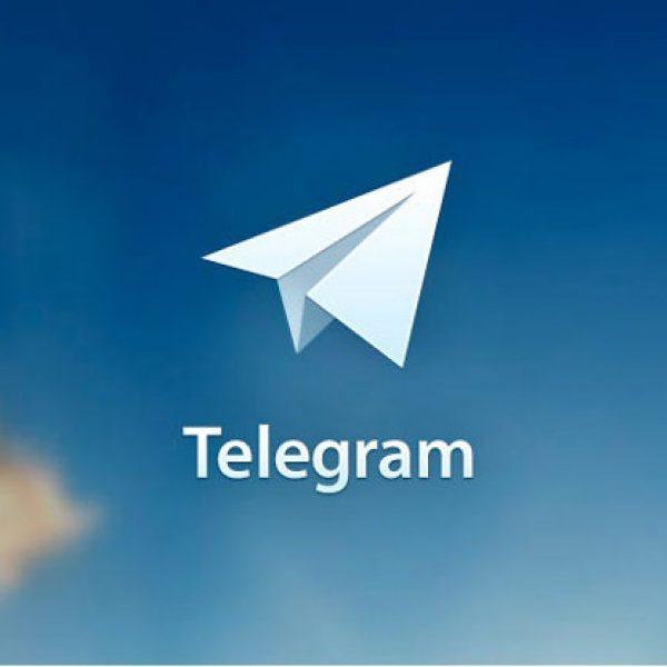 telegram_logo_170915-2